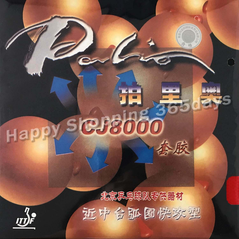 Palio CJ8000 (CJ 8000, CJ-8000) (Sponge Hardness 42-44)  Pips-in Table Tennis / Pingpong Rubber With Sponge