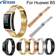 Watchbands for Huawei B5 Stainless steel wrist band wrist belt for Huawei B5 watch 18 mm classic sport replacement metal strap чехлы для автокресел fashion sport 2013 b5