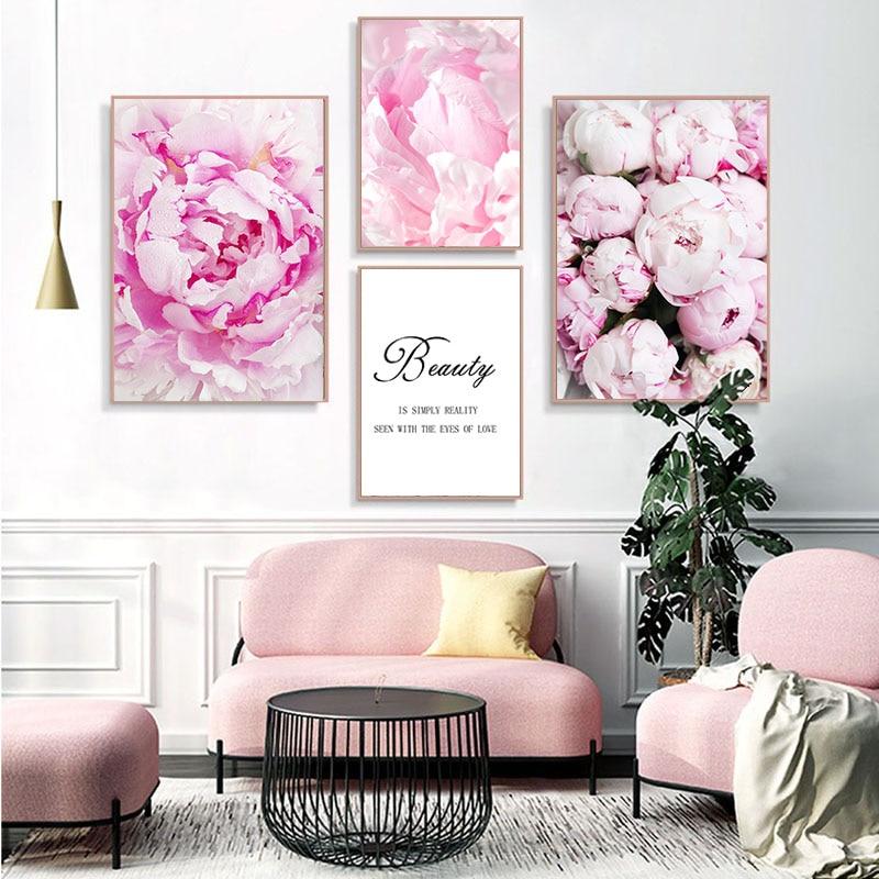 постер в розовых тонах время ожидания того
