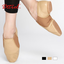 New 2016 Dance shoes women Jazz Hip Hop Shoes salsa sneakers for woman Child US8 to Adult us11.5 big size jazz dance shoes 4716