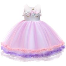 Kids Dresses for Girls Unicorn Costume Dress Pageant Princess Party Birthday Summer