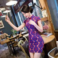 New Arrival Summer Women S Mini Cheongsam Fashion Chinese Style Lace Dress Elegant Qipao Vestido Size