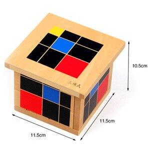 Image 5 - 赤ちゃんのおもちゃモンテッソーリ Trinomial キューブ数学幼児教育就学前トレーニング学習おもちゃグレートギフト