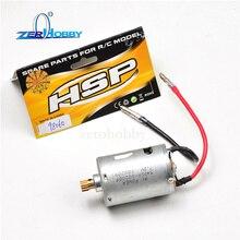 HSP 98060 Motor (RC540) Gear (14T) For 94180 1/10 RC 4WD Rock Crawler Pangolin