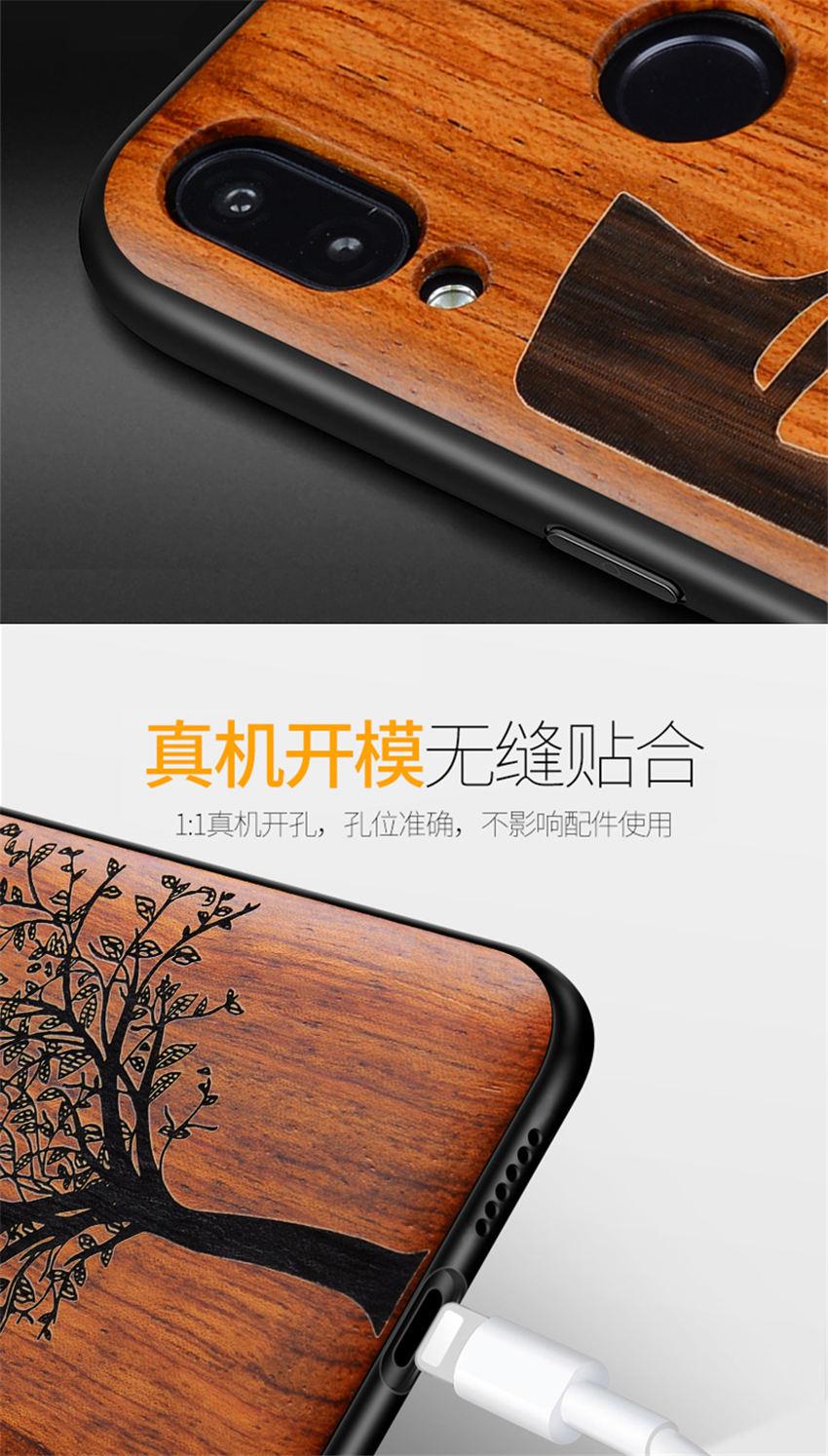 2018 New Huawei Honor 8x Case Slim Wood Back Cover TPU Bumper Case For Huawei Honor 8x Phone Cases Honor-8x (8)