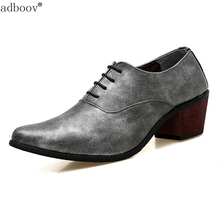 gents 6cm heighten heel leather shoes retro pure man's fashion dress shoes pointed toe high heel wedding shoes boys party shoes
