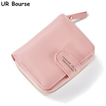 UR BOURSE Ladies Short Coin Purse Womens Small Wallet Female Pu Leather Zipper Change & Card Holder Large-capacity