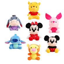 цена на Disney Stuffed Animals Plush Toys Winnie the Pooh Mickey Mouse Minnie Doll Lilo and Stitch Piglet Keychain Pendant Children Gift