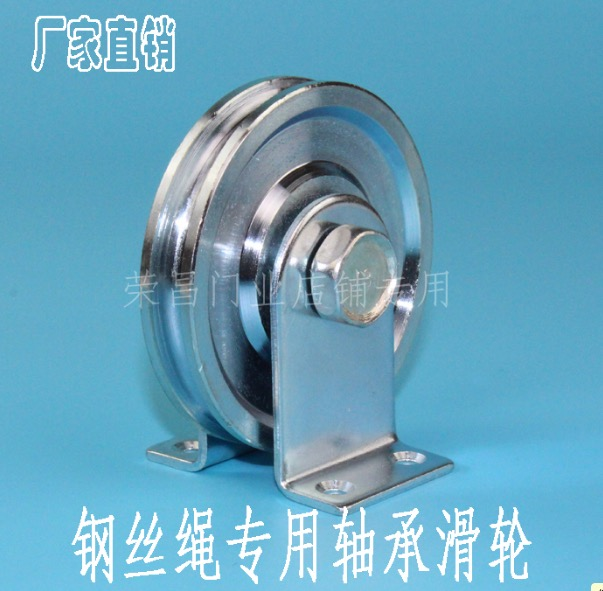 (For 6MM Rope) Wheel Diameter:73mm  Steel Wire Rope Pulley chrome oxide plated steel wire guide pulley for wire industry