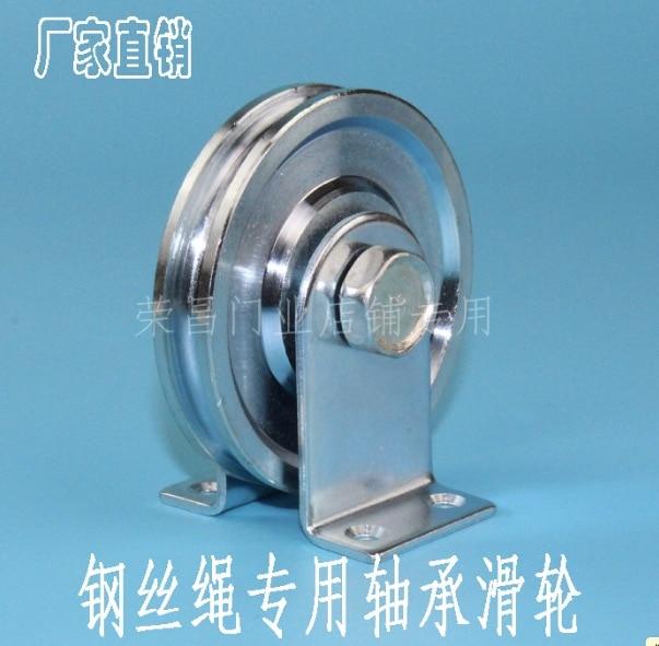 For 6MM Rope) Wheel Diameter:73mm Steel Wire Rope Pulley-in Pulleys ...