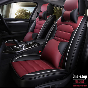 Car Seat cover Suitable for 98