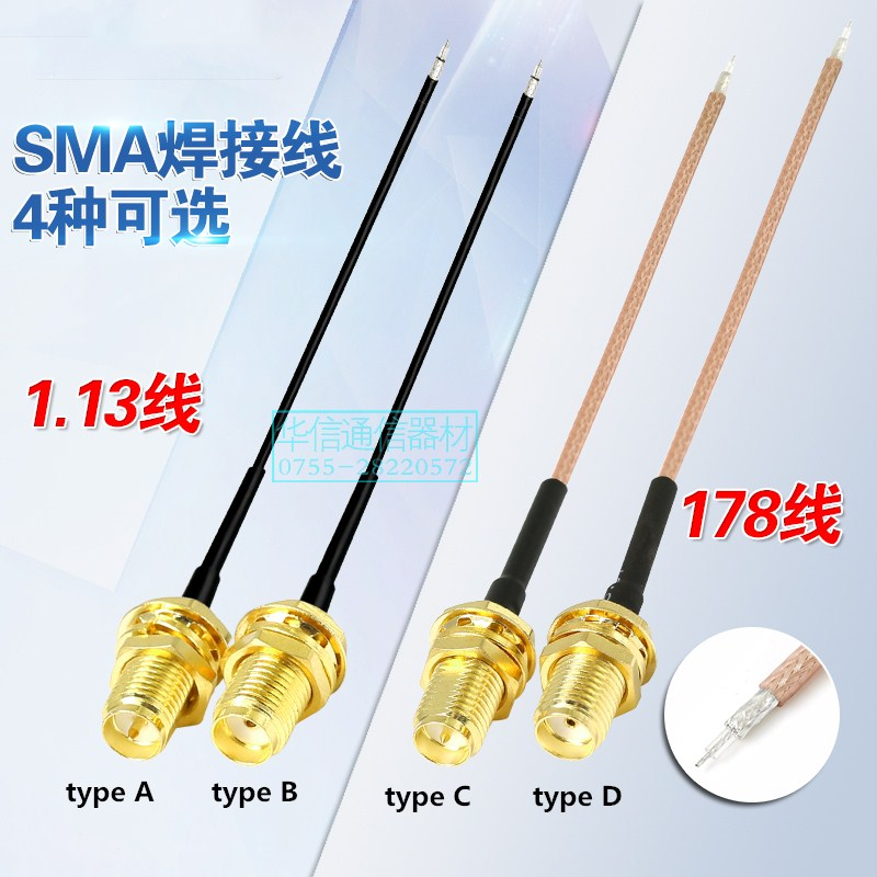 10pcs/lot Welding Type SMA Pigtail Antenna WIFI Male/female 15cm RG178/1.13 Line Support Customization