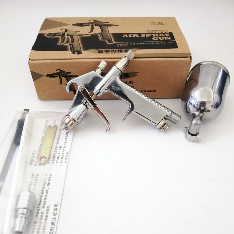 0 8mm mini spray gun K3 industrial grade