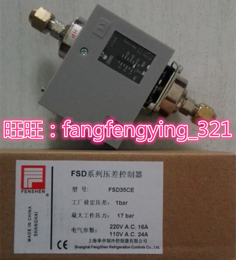 все цены на Fenshen oil pressure protector FSD35CE differential pressure controller switch онлайн