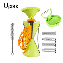 Vegetable Noodle Cutter Spiralizer Spiral Cutter Carrot Grater for Vegetable Spaghetti Salad Slicer Kitchen Gadget Cooking tools