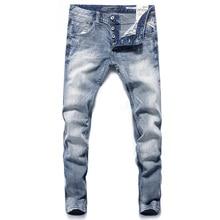Italian Vintage Designer Men Jeans Blue Color Slim Fit Butto