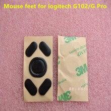 2 סטים\מארז בדים רכים קליפת עכבר גלגיליות הרגליים העכבר Logitech G102 G פרו משחקי עכבר