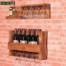 Сделать старую стену вина скандинавские Ретро рамка деревянная рама бар шкаф для хранения вина Кубок