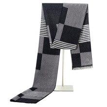 Mantieqingway высокого качества унисекс шарф для мужской шейный платок зимний теплый мягкий шали с бахромой обертывания Досуг Длинный кисточкой шарфы
