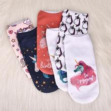 Women's Unicorn Printed Ankle Socks