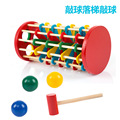 Children's wooden color knocked the ball ladder ball toys, baby game color cognition,  Children's educational toys