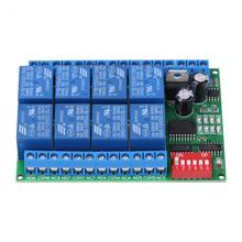 DC 12V 8 Channel RS485 Relay Command Programmable Control Module Board 4 channel optical coupling isolation
