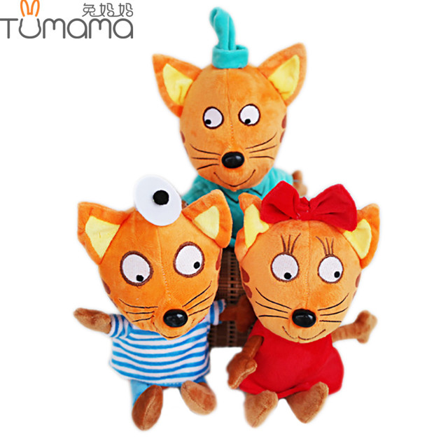 Tumama Russia Happy Kitten Stuffed & Plush Cat Plush Toys Cartoon Stuffed Animals Soft Doll Toys Gifts for Kids Children Infants