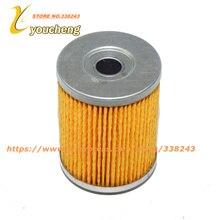 CF800 масляный фильтр двигателя CF800cc X8 ATV аксессуары для ремонта Запчасти UTV800 0800-011300 HS800 JLX-CF800