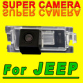 Para SONY CCD Jeep Dodge Caliber coche de visión trasera cámara posterior del coche para estacionarse en reversa cámara con las líneas de guía de colores
