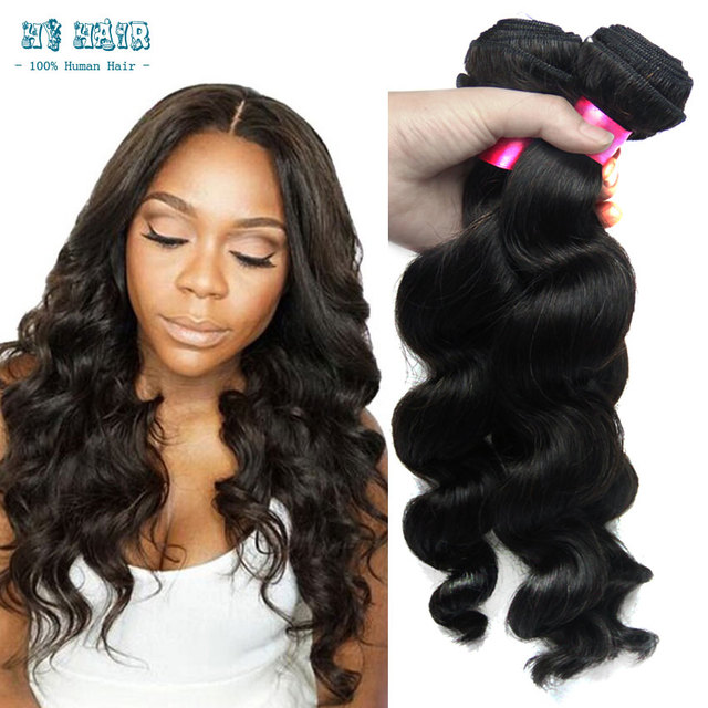 Queen Weave Beauty Ltd Natural Curly Hair 4 Bundles Lot Loose Black Loosewave Coily