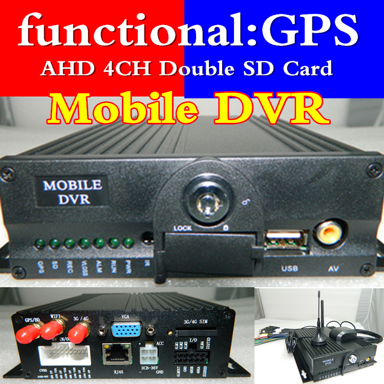 gps mdvr 4 Road dual SD card car video recorder GPS HD monitor host MDVR high-definition vehicle surveillance video recorder ahd4 road hd monitor host plug sd card car video driving video mdvr spot