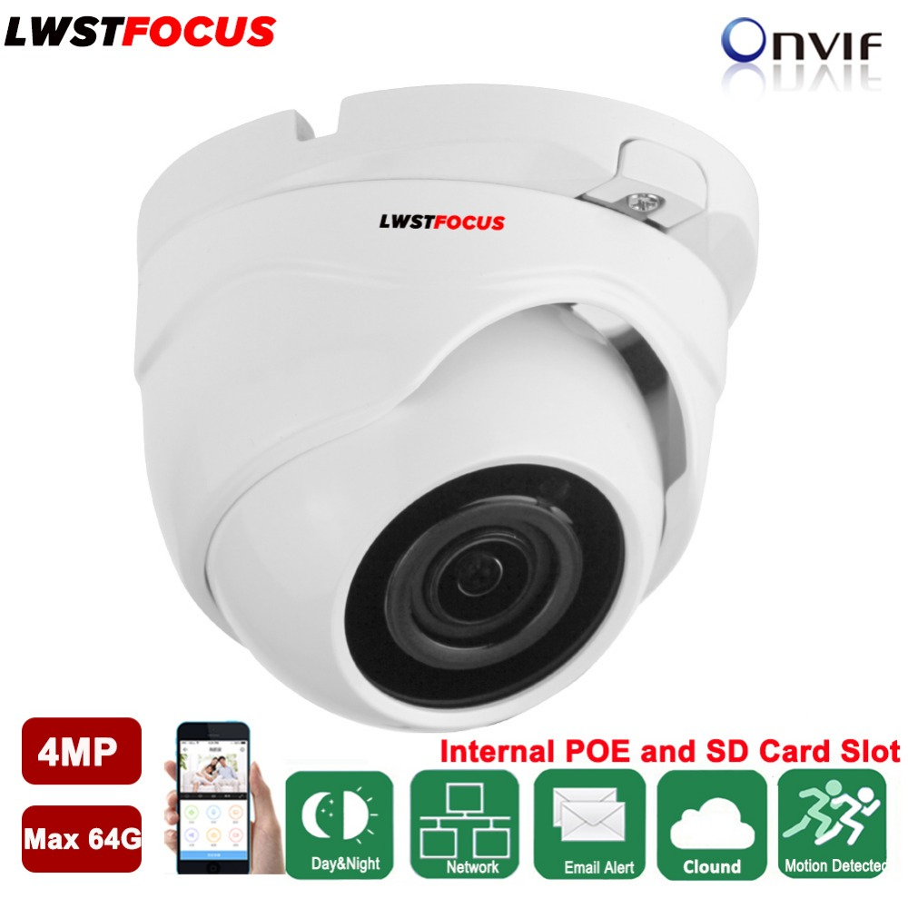 LWSTFOCUS 4MP IP Camera Support IK10 IP67 Waterproof with POE SD Card slot ONVIF Hikvision Private Protocal
