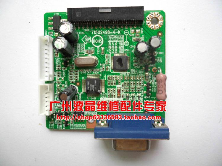Free Shipping>Original 100% Tested Working FTD-G732AS driver board cling to law sth resembling a net 715G2498-3-K motherboard free shipping original 100% tested working va1913w power board 715g2892 3 2