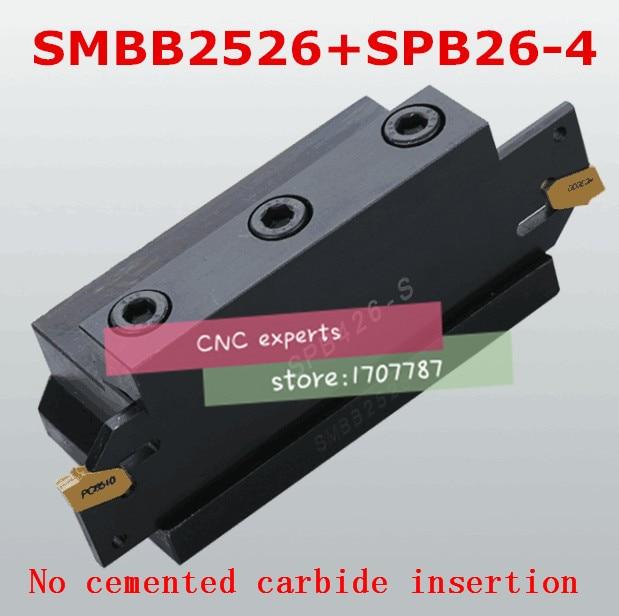 1PCS SPB26 4 NC cutter bar and 1PCS SMBB2526 CNC turret set Lathe Machine cutting Tool