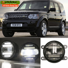 eeMrke Car Styling For Land Rover DISCOVERY 4 LR4 LA 2010-2013 2 in 1 LED Fog Lights Lamp DRL With Lens Daytime Running Lights