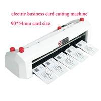 A4 größe elektrische karte cutter 90*54mm karte größe SK316 Heavy duty feine tuning elektrische business karte schneiden maschine|Schneidemaschine|   -