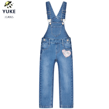 YUKE The New Girl baby Jeans Childrens Leisure Loose Comfortable Elasticity  Kids 1-5 Age Stripe Splicing I34503