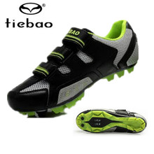 Tiebao MTb cycling shoes Bike Ride Bicycle Shoes Self-locking Shoes Lightweight Highway Lock For Women sneakers Men Ciclismo