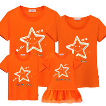 All Family Star Printed T-Shirts