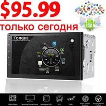 Wsparcie dab 2 din Android 6.0 Car (nie) odtwarzacz DVD GPS + Wifi + Bluetooth + Radio + Quad Core 7 cal 1024*600 ekran radia samochodowego radia