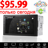 Universal 2 Din Android 6 0 Car DVD Player GPS Wifi Bluetooth Radio Quad Core 7