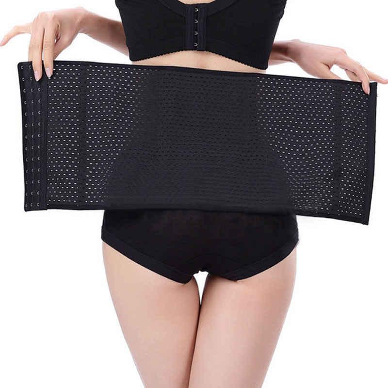 Женский облегающий шейпер для живота, моделирующий пояс, утягивающий корсет для похудения