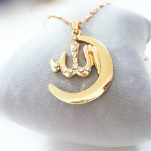 Crystal Muslim Allah Necklace Silver/Gold Color Pendant & Chain For Women Islam Islamic Crescent Moon necklace Jewelry