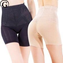 28338e4e85 PRAYGER Women Slimming Thigh Control Panties High Waist Butt Lifter Shaper  Massage Legs Underwear