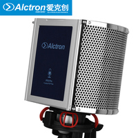 Alctron PF8PRO Professional Simple Studio Mic Screen Acoustic Filter New Arrive Desktop Recording Wind Screen