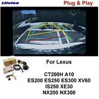 Liislee Реверсивный Камера Интерфейс Резервное копирование оригинальный монитор обновления для Lexus CT200H ES200 ES250 ES300 IS250 NX200 NX300