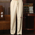 New Arrival Chinese Men's Kung Fu Trousers Cotton Linen Kung Fu Pant Tai Chi Pants Wu Shu Pants Size M L XL XXL XXXL W36