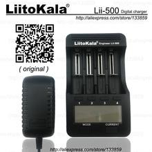 2015 Liitokala Lii-500 LCD 3.7 V 18650 18350 18500 16340 17500 25500 10440 14500 26650 1.2 V AA AAA NiMH batería de litio cargador