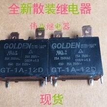 5pcs/lot GT-1A-12D 12V New Relay