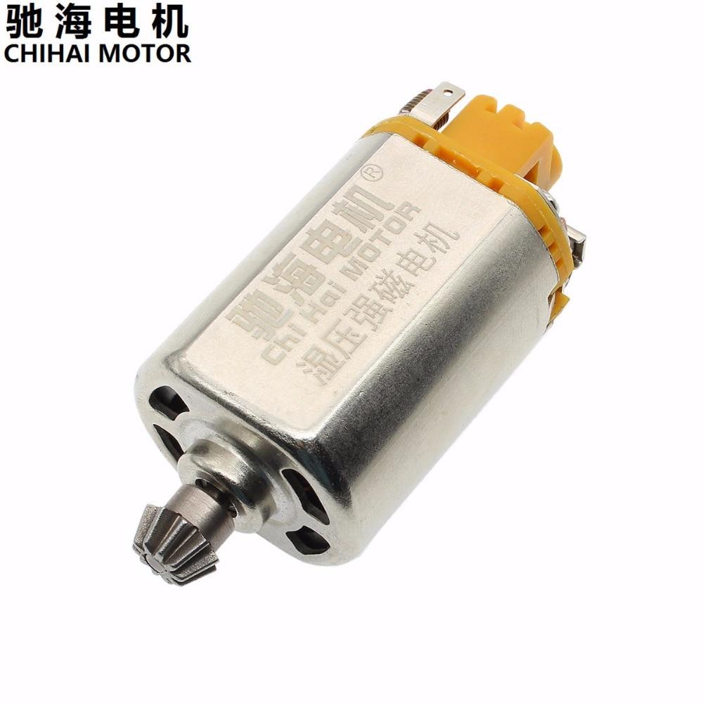 ChiHai Motor Yellow 460 speed upgrade kinetic energy Motor M4A1 DIY Mini Gun Model For Collection Metal Gift of metal gear